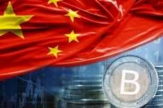 НБК: «национальная криптовалюта не вызовет инфляции»