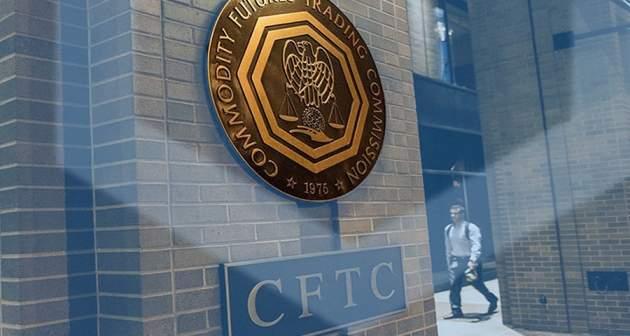 Bitnomial Exchange получила одобрение CFTC на запуск фьючерсов на биткоин