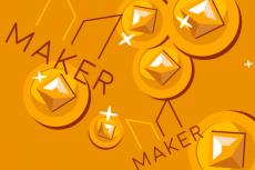 Пользователи MakerDAO смогут использовать привязанный к биткоину WBTC в качестве обеспечения