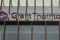 Grant Thornton внедряет блокчейн EOSIO для записи транзакций внутри компании