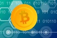 Исследование: BitMEX увеличивает нагрузку на сеть биткоина