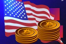 В США предложили выдавать лицензию криптовалютным компаниям на федеральном уровне