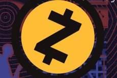 Разработчики ZCash создали альянс для интеграции функций приватности в другие проекты