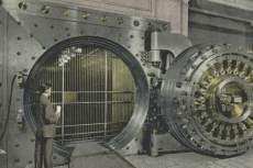 Исследование: центральные банки не хотят выпускать собственные криптовалюты на блокчейне