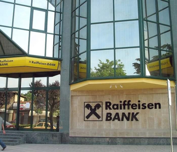 Райффайзен Банк создает блокчейн-платформу для токенизации национальных валют