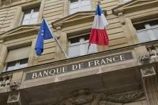 ЦБ Франции сообщил об успешном тестировании цифрового евро