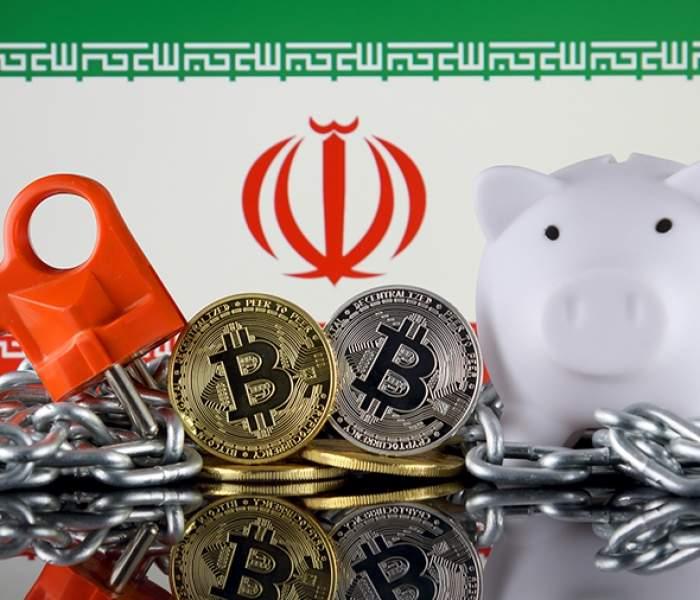 Иран разработает национальную стратегию для индустрии майнинга