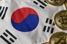 Южная Корея может ввести налог на прибыль от сделок с криптовалютами