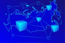 ЦБ РФ запустит цифровую ипотеку на блокчейн-платформе «Мастерчейн»