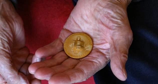 Райан Рэдлофф: «пенсионные фонды США скоро начнут инвестировать в биткоин»