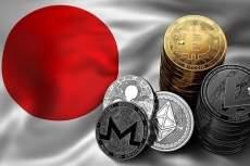 Японские банки будут изучать расчеты с использованием криптовалют