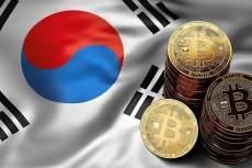 Банк Кореи будет использовать блокчейн для развития экономики