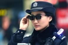 Китайская полиция арестовала всех организаторов криптовалютной пирамиды PlusToken