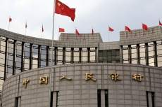 Китай планирует масштабное расширение тестирования цифрового юаня