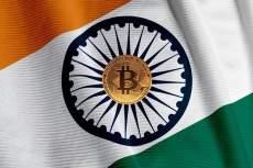Индийская биржа предложила свой вариант регулирования криптовалют