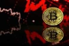 Курс биткоина упал ниже $10 500 после ряда обвинений в адрес BitMEX в США