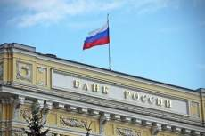 Банк России начинает общественную дискуссию о выпуске цифрового рубля