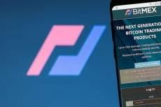 BitMEX: «все пользователи должны пройти верификацию до 5 ноября»