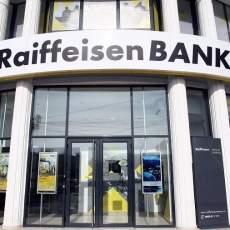 Раффайзенбанк добавит поддержку нескольких блокчейнов на платформу RBI Coin