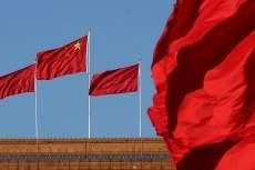 В Китае закрыты сайты азартных игр со ставками в USDT