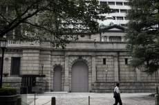 Банк Японии: «цифровая йена будет выпущена только при общественной поддержке»