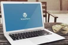Плагин для Wordpress позволяет ставить метку времени в блокчейне Эфириума