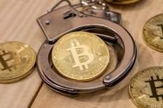 Власти США конфисковали $24 млн в криптовалютах у бразильского преступника